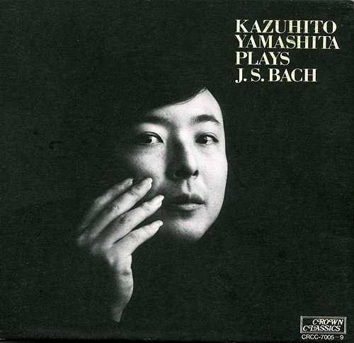 Kazuhito Yamashita Plays Bach (5 CD box set, FLAC)