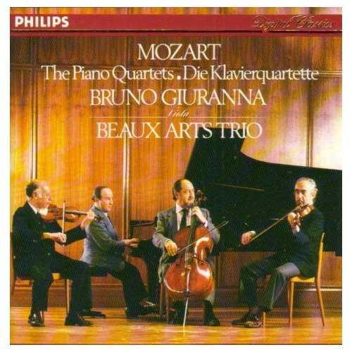 Beaux Arts Trio: Mozart - The Piano Quartets (APE)