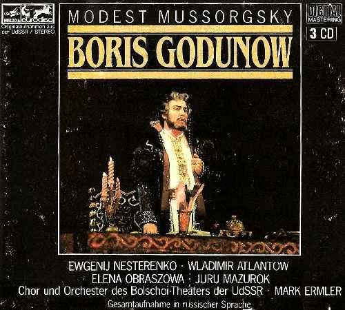 Ermler: Mussorgsky - Boris Godunov, 1986 (3 CD, FLAC)
