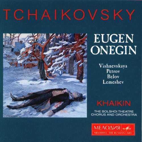 Khaikin: Tchaikovsky - Eugene Onegin, 1955 (2 CD, FLAC)