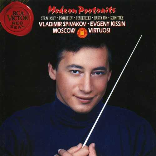 Moscow Virtuosi: Modern Portraits (APE)