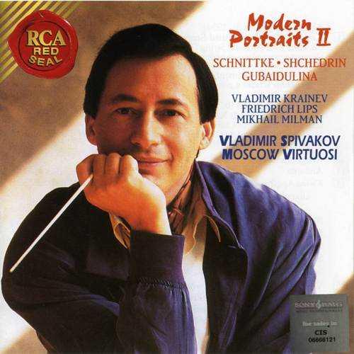 Moscow Virtuosi: Modern Portraits II (APE)
