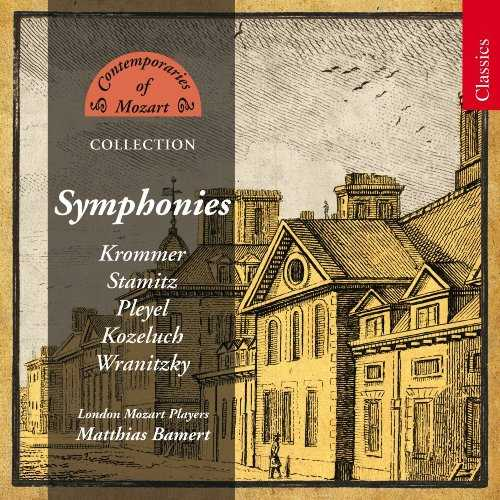 Bamert: Contemporaries of Mozart Collection (5 CD box set, FLAC)