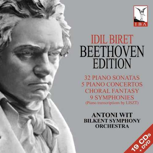 Biret: Beethoven Edition (19 CD + DVD box set)