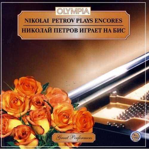 Nikolai Petrov Plays Encores (APE)