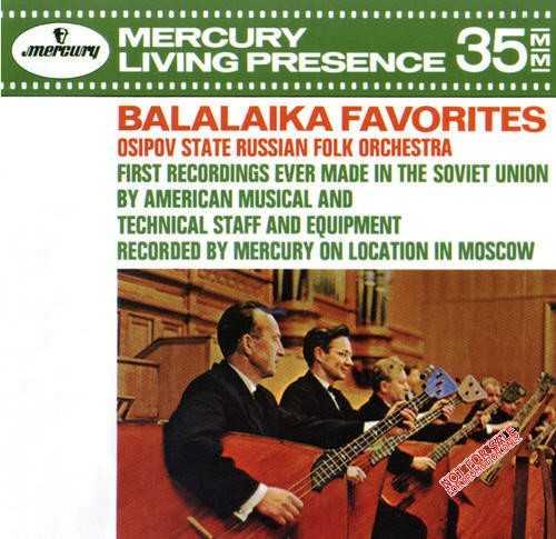 Balalaika Favourites (APE)