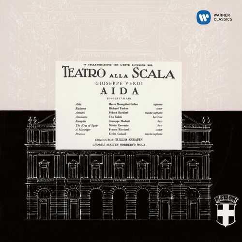 Callas: Verdi - Aida (24/96 FLAC)