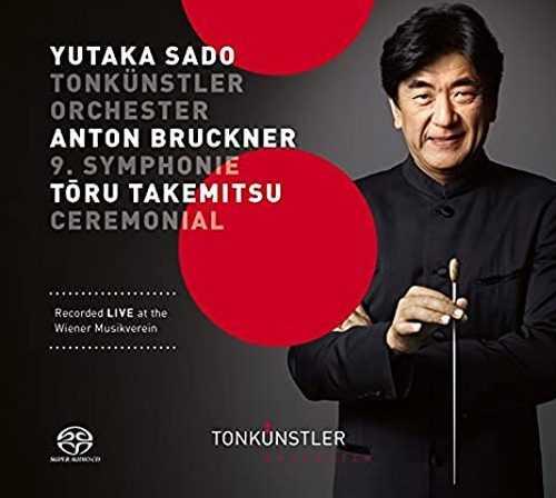 Sado: Bruckner - Symphony no.9 in D Minor, Takemitsu - Ceremonial (24/48 FLAC)