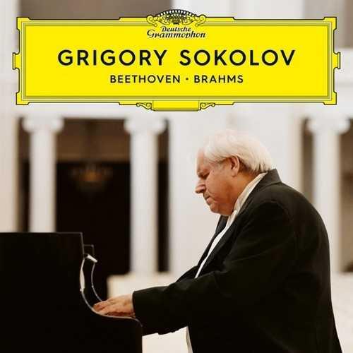 Grigory Sokolov - Beethoven, Brahms (24/96 FLAC)