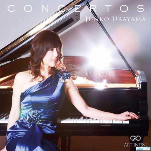 Junko Urayama - Concertos (SACD)