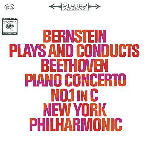 Bernstein plays and conducts Beethoven Piano Concerto no.1 in C (24/96 FLAC)