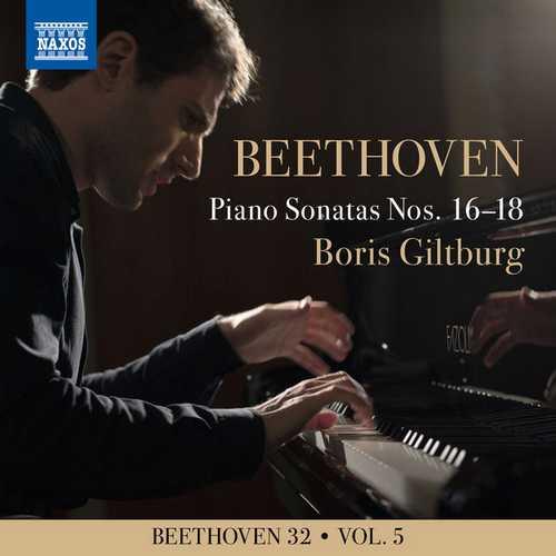 Boris Giltburg - Beethoven 32 vol.5. Piano Sonatas Nos. 16-18 (24/96 FLAC)