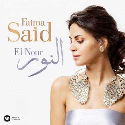 Fatma Said - El Nour (24/96 FLAC)