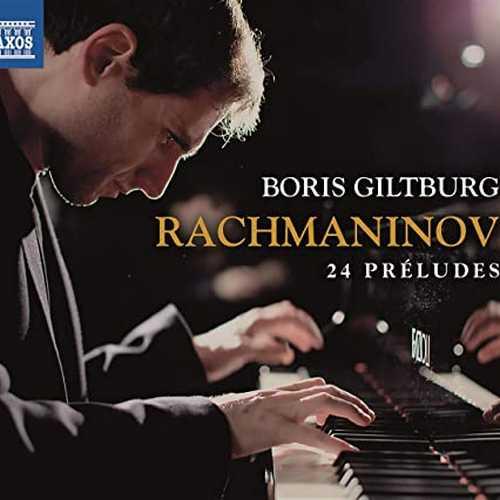 Boris Giltburg: Rachmaninov - 24 Préludes (24/192 FLAC)