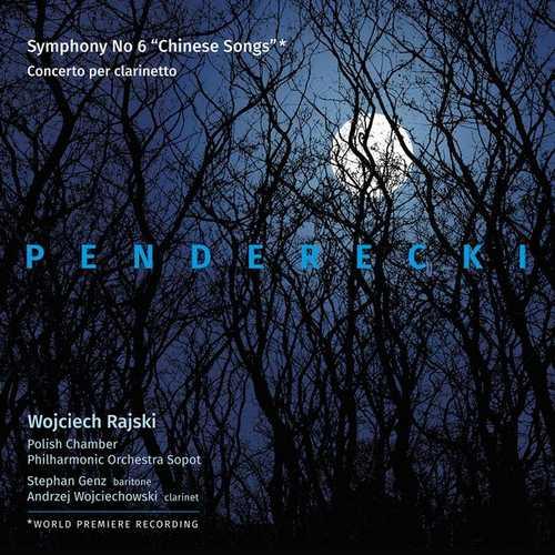 Rajski: Penderecki - Orchestral Works (24/96 FLAC)