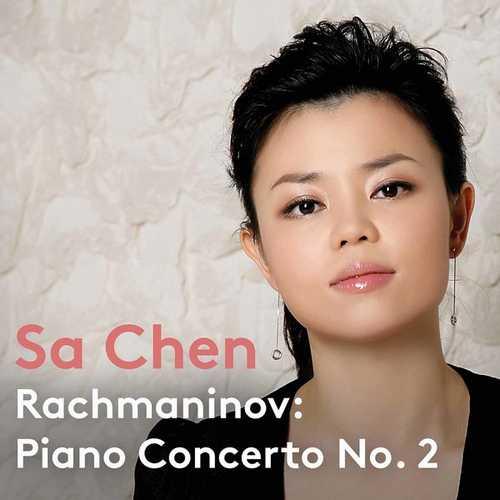 Sa Chen: Rachmaninov - Piano Concerto no.2 (24/96 FLAC)
