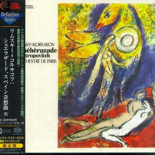 Rostropovich: Rimsky-Korsakov - Scheherasade Suite, Capriccio Espagnol (SACD)