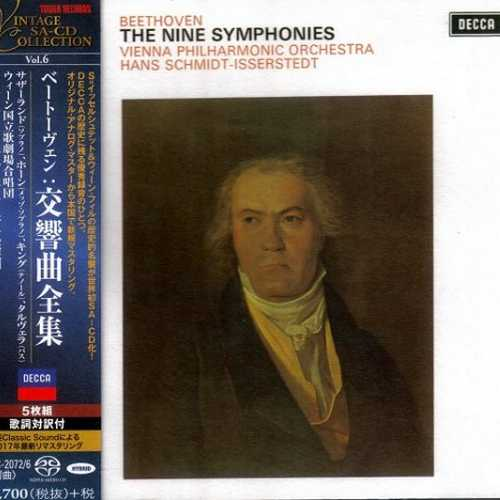 Schmidt-Isserstedt: Beethoven - The Nine Symphonies (SACD)