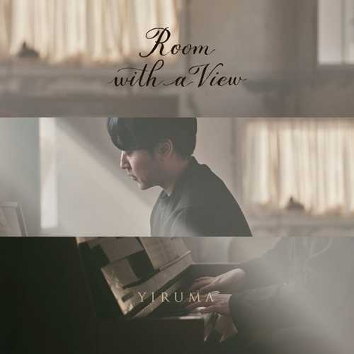 Yiruma - Room With A View (24/96 FLAC)