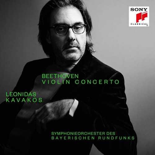 Kavakos: Beethoven - Violin Concerto (24/96 FLAC)