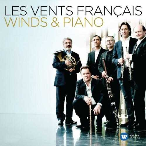 Les Vents Français: Winds & Piano (24/44 FLAC)