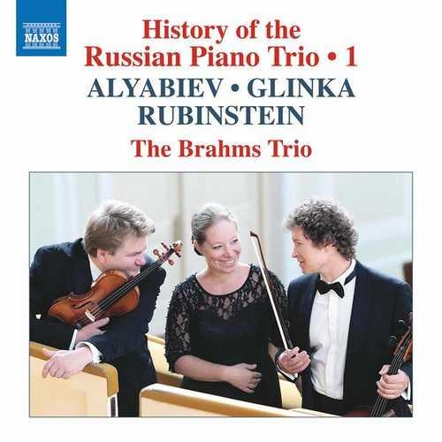History of the Russian Piano Trio vol.1 (24/44 FLAC)