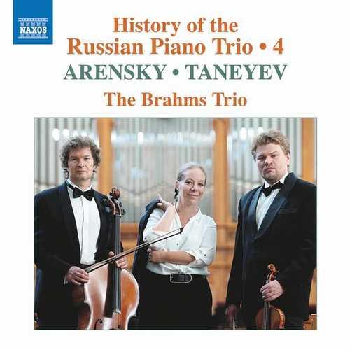 History of the Russian Piano Trio vol.4 (24/44 FLAC)