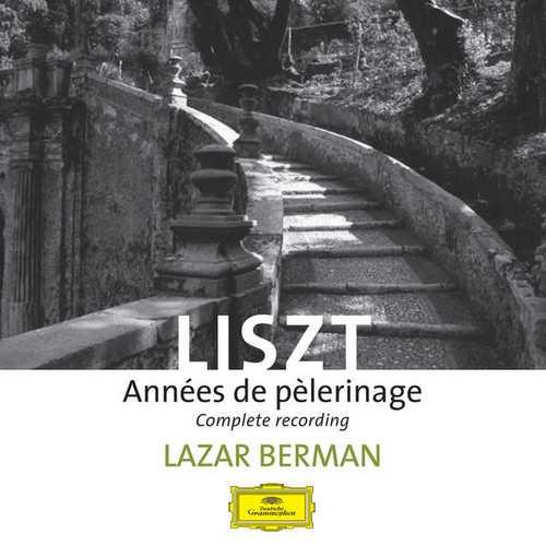 Liszt - Années de pèlerinage. Complete Recording (24/96 FLAC)