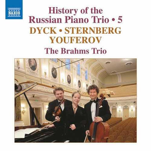 History of the Russian Piano Trio vol.5 (24/44 FLAC)