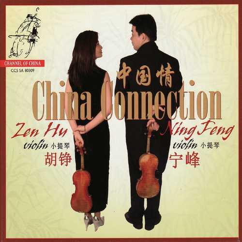 Zen Hu, Ning Feng - China Connection (FLAC)