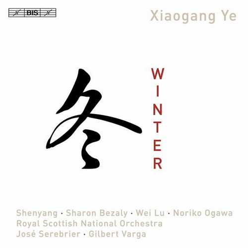 Shenyang - Winter (FLAC)