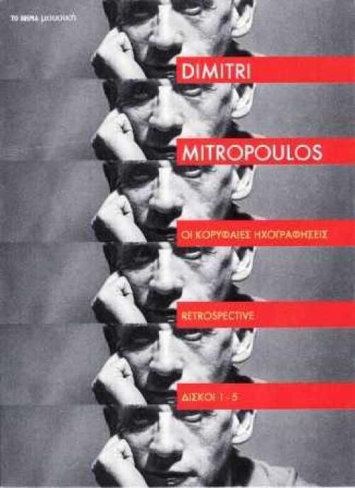 Dimitri Mitropoulos - Retrospective Vol.1-3 (15 CD, FLAC)