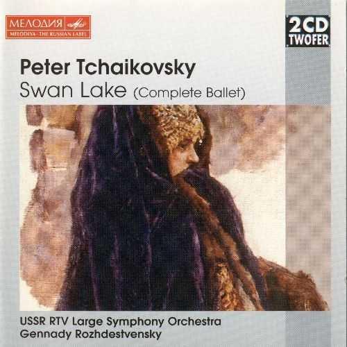 Rozhdestvensky: Tchaikovsky - Swan Lake (2 CD, APE)