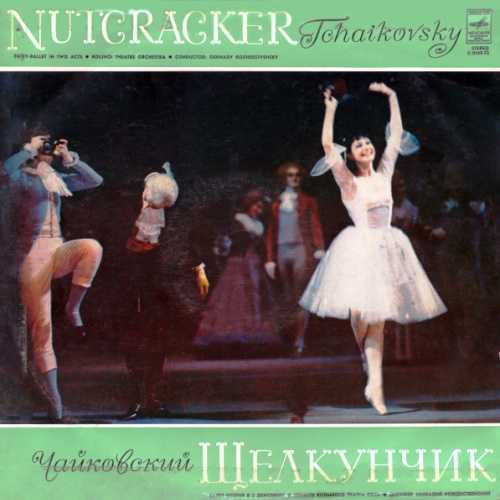 Rozhdestvensky: Tchaikovsky - The Nutcracker (24bit/48kHz, 2 LP, FLAC)
