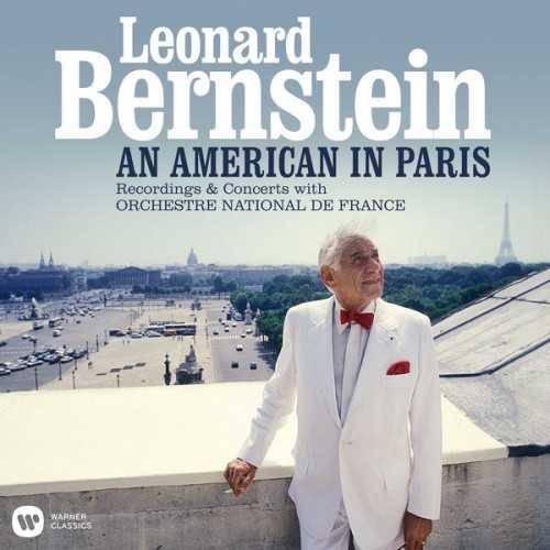 Leonard Bernstein - An American in Paris (24/96 FLAC)