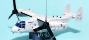 Papercraft imprimible y recortable de un avión MV-22 Osprey. Manualidades a Raudales.