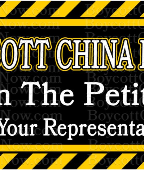 BOYCOTT CHINA Now Petition