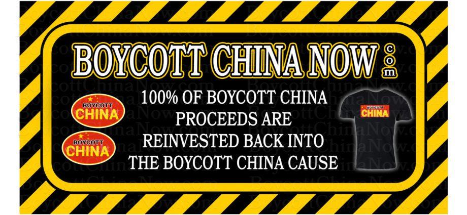 BOYCOTT CHINA Stickers and Shirts