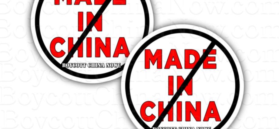 Anti Made In China Stickers 2 pack Round White