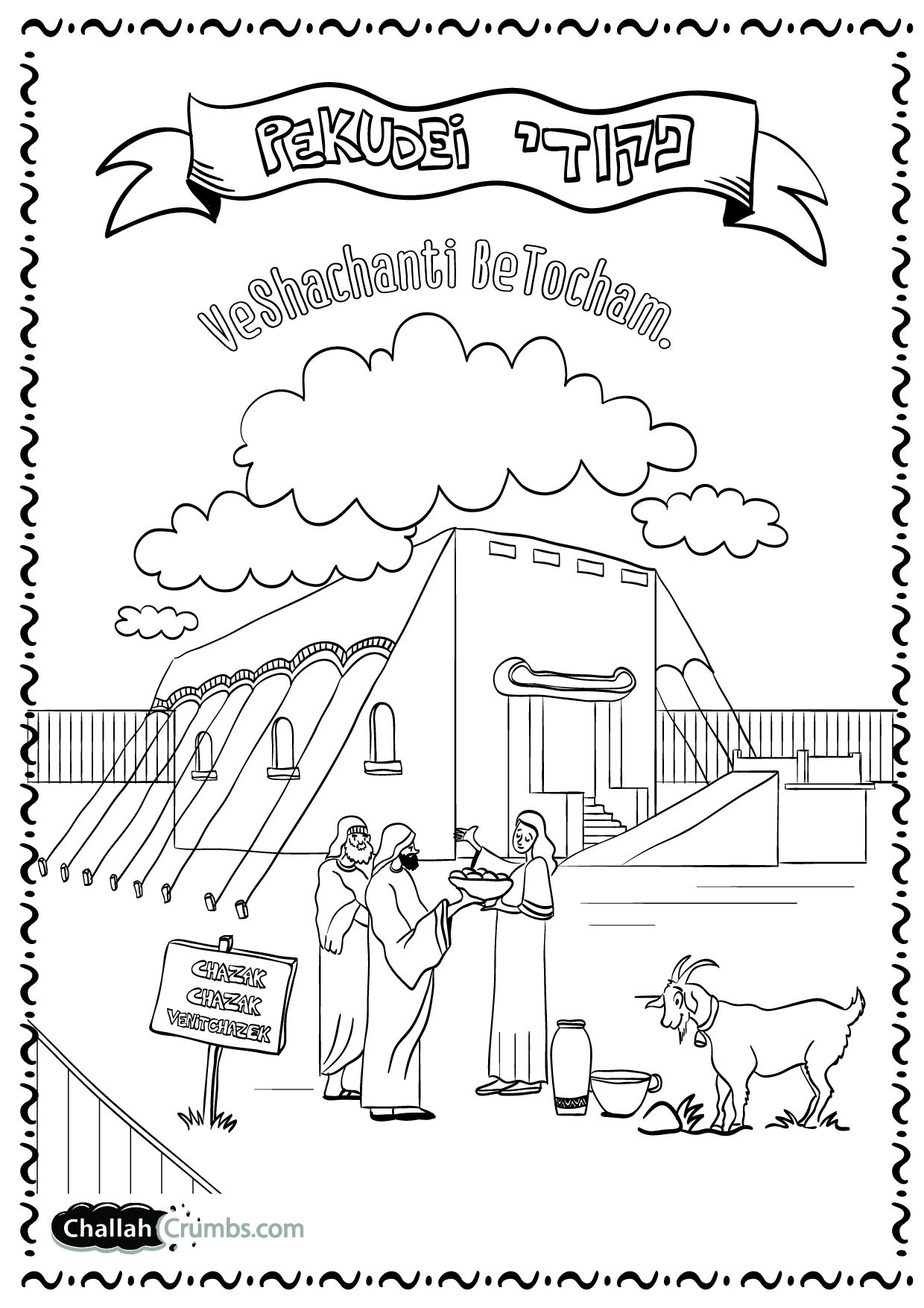 Free Printable Pictures Of The Tabernacle