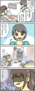 男の子2人兄弟ブログの育児漫画。長男のイタズラでストレスがたまり、歯ぎしりをしてしまう母。