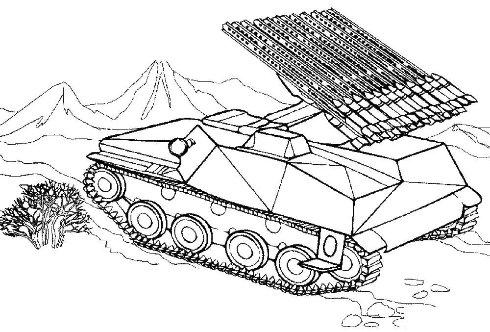 Система залпового огня военная техника град раскраски