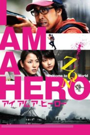 i am a hero cover
