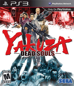 yakuza-dead-souls-ps3-cover-1