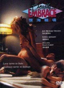 linnea-quigley-deadly-embrace
