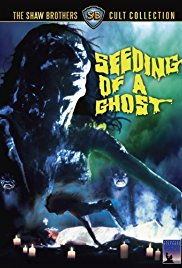 seeding of a ghost cover