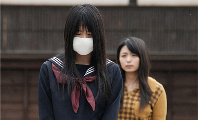 slit mouthed woman 2 main girl mask