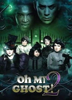 oh my ghost 3 cover