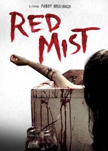 red mist cover