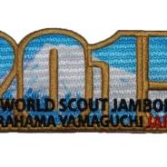2015 World Jamboree Patches